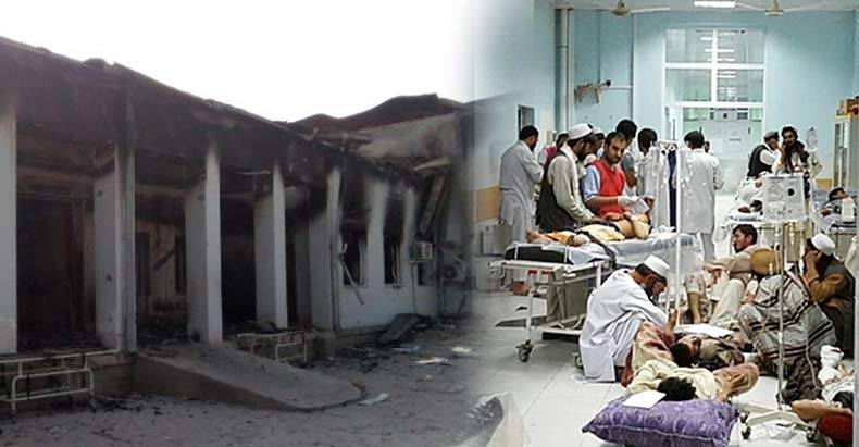 US-Forces-Knew-they-were-Repeatedly-Bombing-a-Hospital-in-Afghanistan---Report
