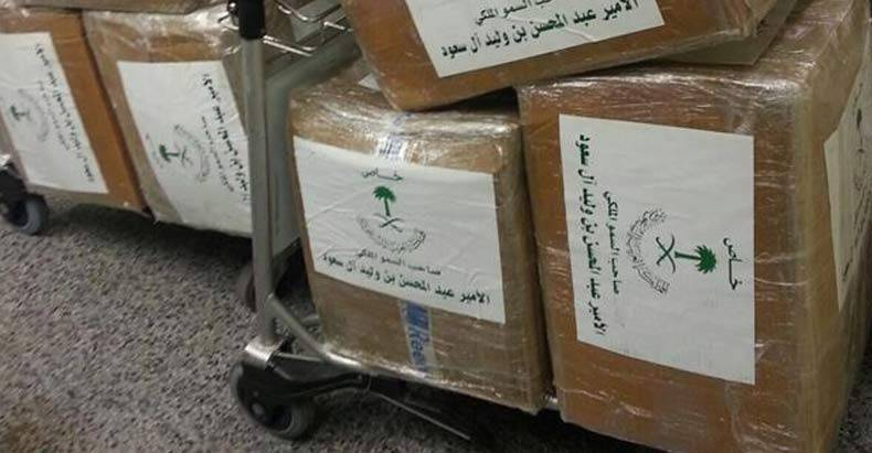 saudi-prince-caught-smuggling-2-tons-of-drugs
