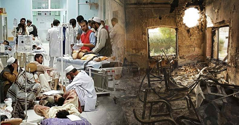 no-punishment-for-troops-who-bombed-hosptial