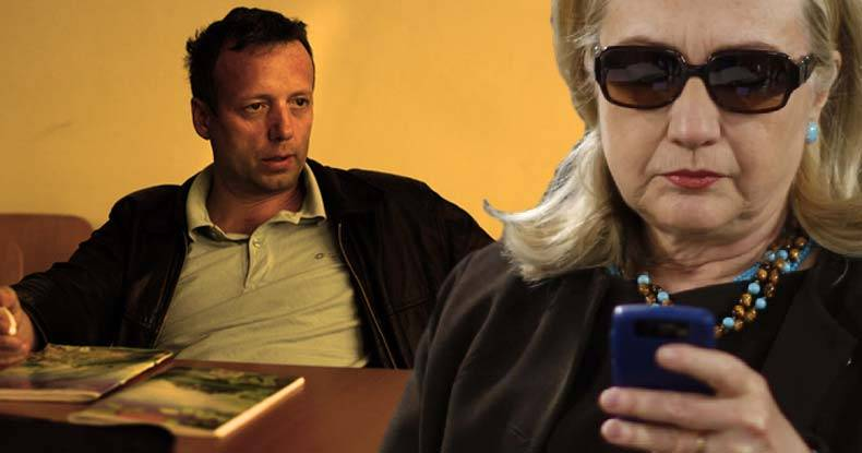 guccifer-hacking-hillary-was-easy